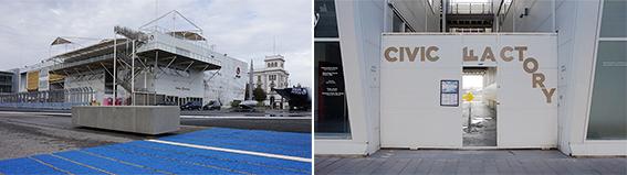 Civic Factory en el edificio Alinghi, ubicado en la dársena deportiva del Puerto de Valencia. Izda. Vista sureste edificio Alinghi. Der. Acceso norte al edificio Alinghi. Archivo personal